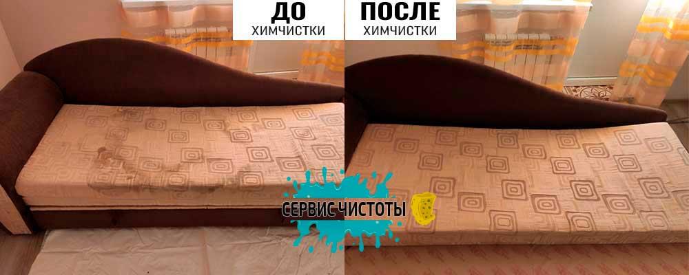 Химчистка кровати на дому