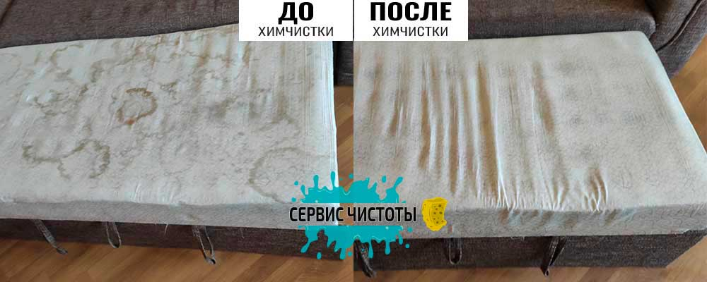 Химчистка мебели Киев на дому